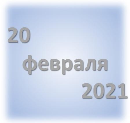 Дата семинара к 100-летию Трахтенброта.