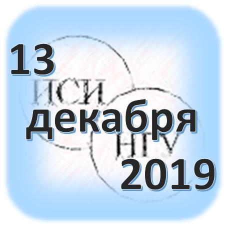 Дата коллоквиума КолТЭП-2019