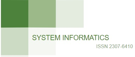 IIS eng logo